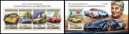 MOZAMBIQUE 2018 MNH** Lamborghini Company Cars Autos Voitures M/S+S/S - IMPERFORATED - DH1840 - Voitures
