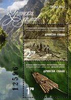 Bosnia & Herzegovina - Republika Srpska - 2018 - Drina River Rift - Mint Souvenir Sheet - Bosnië En Herzegovina