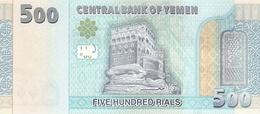 YEMEN ARAB P. NEW 500 R 2017 UNC - Yémen