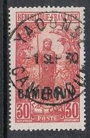 CAMEROUN N°92  Belle Oblitération De YAOUNDE - Usados
