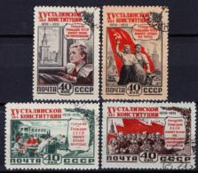 Russia 1952 Unif. 1610/13 Usati/Used VF - 1923-1991 URSS