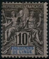 Inde (1892) N 5 * (charniere) - Unused Stamps