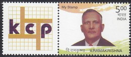 India - My Stamp New Issue 30-12-2016 (Yvert 2764) - Unused Stamps