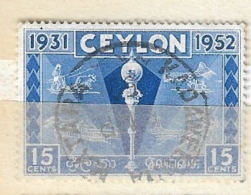 CEYLON ( SRI LANKA)  - 1952 Colombo Plan Expo   USED - Ceilán (...-1947)