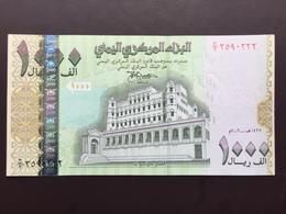 YEMEN ARAB REP P33 1000 RIALS 2006 UNC - Yemen