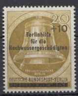"""155 I, """"N"""" Verbogen Im Aufdruck, ** - Berlin (West)"""