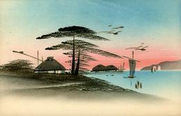 Japon Nippon Japan Paysage Horizontal - Altri