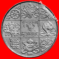 Bhutan, 1/2 Rupee 1950 - Bhutan