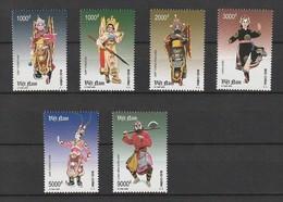 Vietnam 2002 Tuong's Costumes 6v NH - Viêt-Nam