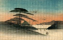 Japon Nippon Japan  Peinture Carte En Bois Horizontale - Altri