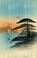 Japon Nippon Japan Peinture Carte En Bois  Verticale - Altri