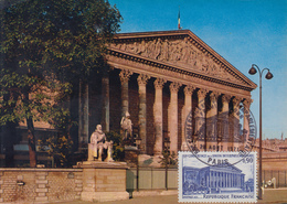 Carte Maximum  1er  Jour   FRANCE   59éme  Conférence  De  L' Union  Interparlementaire   1971 - Cartes-Maximum