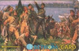 TARJETA TELEFONICA DE BULGARIA. MILITARES, Hristo Botev 1, 57BULB(A). (114). - Armada