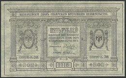 RUSSIA SIBERIA & URALS 5 RUBLES 1918 PICK# S817 UNC - Russie