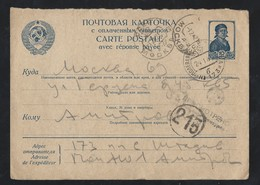 575d.Postcard (part For Request). Mail Passed In 1942. Field Mail No. 173 Moscow. Censorship.WOWII - 1923-1991 USSR