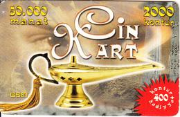 AZERBAIJAN - Wonderful Lamp Of Aladdin, Cin Kart By Bakcell Prepaid Card 50000 Manat, Used - Azerbaïjan