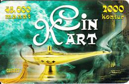 AZERBAIJAN - Wonderful Lamp Of Aladdin, Cin Kart By Bakcell Prepaid Card 45000 Manat, Used - Azerbaïjan
