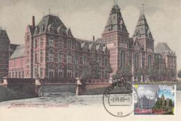 Netherlands 1985 Maxicard Scott #671 50c National Museum Of Fine Arts Centenary - Cartes-Maximum (CM)