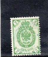 RUSSIE 1883-5 O VERT JAUNE - Gebraucht