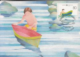 Azores 1989 Maxicard Scott #381 80e Tin Boat Childrens' Toys EUROPA - Açores