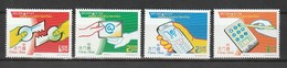 MACAU 2001 Scott 1062-65Internet, E-Commerce 4v NH - 1999-... Región Administrativa Especial De China