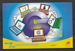 MACAU 2001 Scott 1066 S/SInternet Sheet NH - 1999-... Región Administrativa Especial De China