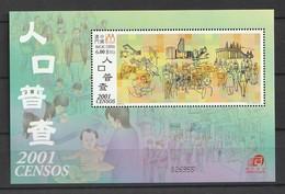 MACAU 2001 Scott 1073 S/SCensus Sheet NH - 1999-... Región Administrativa Especial De China