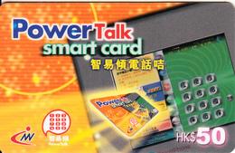 HONG KONG(chip) - Power Talk Smart Card, NWT Telecard $50, Chip Siemens 35, Exp.date 31/05/01, Used - Hong Kong