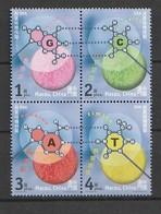 MACAU 2001 Scott 1076DNA Block Of 4 NH - 1999-... Región Administrativa Especial De China