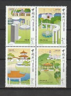 MACAU 2001 Scott 1078Parks, Gardens Block Of 4 NH - 1999-... Región Administrativa Especial De China