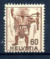1941 SVIZZERA N.359 MNH ** - Neufs