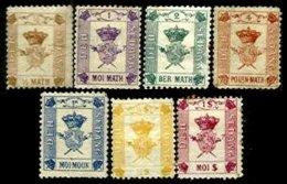 INDOCHINA, Locals, (*)/* MNG/MLH, F/VF - Indochina (1889-1945)
