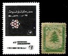 LEBANON, Cinderellas, */** MLH/MNH, F/VF - Grand Liban (1924-1945)