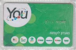 ISRAEL MEGA SUPERMARKET YOU 2 MEMBER CARDS - Other Collections