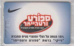 ISRAEL SPORT WERTHEIMER MEMBERS CARD NIKE - Other