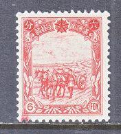 MANCHUKUO  90     ** - 1932-45 Mantsjoerije (Mantsjoekwo)