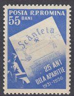 ROMANIA - 1956 - Yvert  1465 Nuovo MNH. - Neufs