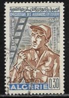 Algeria, Scott # 399 Used Welder, 1968 - Algeria (1962-...)