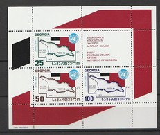 Georgia 1993, UNO Membership S/s NH - Georgia