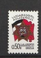Georgia 1993, Republic 1v  NH - Georgia