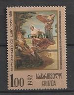 Georgia 1993, Gudiaschwili Painting 1v  NH - Georgia