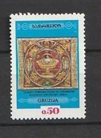 Georgia 1993, Art Treasures 1v   NH - Georgia