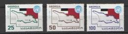 Georgia 1993, First Anniversary Of Admission To UN 3v   NH - Georgia