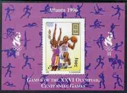Mongolia 1996 Atlanta Olympics - SPORT Basketball 500t Perf M/sheet U/m SG MS 2557a - Mongolia