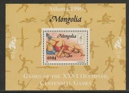 Mongolia 1996 Atlanta Olympics - Wrestling 400t Individual Perf Deluxe Sheet U/m  OLYMPICS SPORT WRESTLING - Mongolia