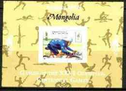 Mongolia 1996 Atlanta Olympics 30t (Cycling) Imperf M/sheet U/m OLYMPICS SPORT BICYCLES - Mongolia