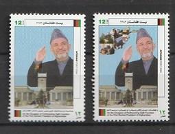 Afghanistan 2004 President Karzai (2) + M.S. UM - Afghanistan