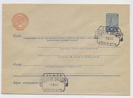 Stationery Used 1959 Cover USSR RUSSIA Standard Kremlin Week Letter Novosibirsk - 1923-1991 URSS