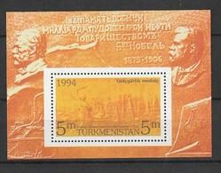 Turkmenistan 1994 Scott  43 S/S  Oil Sheet Nh - Turkmenistán