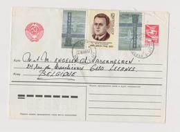 LEERNES   LETTRE EN PROVENANCE DE RUSSIE A DESTINATION DE LEERNES - 1923-1991 URSS